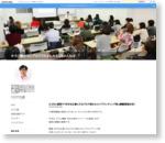 4/25に福岡で「好きを仕事にするブログ術&セルフブランディング術」講義開催決定!