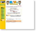 特定非営利活動法人東京都北区市民活動推進機構