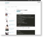 CodeIgniterでテーブル結合例 - TechNote