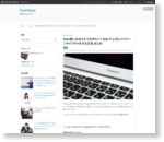 Macで上手にスクリーンキャプチャをする方法 まとめ - TechNote