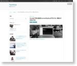 Xcodeで角丸設定cornerRadiusがきかない場合の対応方法 - TechNote
