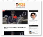 フルタイムYouTuber瀬戸弘司さんが講演する「ブロガーのための動画作成・編集のコツ」に参加したので早速動画を作ってみた! #YouTuberSeto