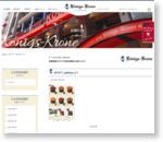 神戸御影生まれの洋菓子店「ケーニヒスクローネ」公式サイト | ケーニヒスクローネ
