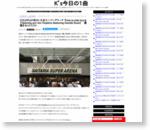 COLDPLAY@さいたまスーパーアリーナ 『viva la vida tour』(Opening act:Jon Hopkins featuring Davide Rossi) 感想&セットリスト | K's今日の1曲 - おすすめ洋楽・邦楽レビュー&ライブレポ・セトリ情報サイト
