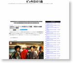 TAIRYO / ユニコーン (半世紀 No.5 収録)