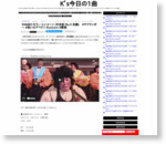 RAMBO N°5 / ユニコーン (半世紀 No.5 収録)