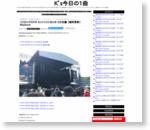 フジロック2016 セットリストまとめ 2日目編 (随時更新) #fujirock | K's今日の1曲 - おすすめ洋楽・邦楽レビュー&ライブレポ・セトリ情報サイト