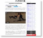 On Hold / The xx (I See You 収録) | K's今日の1曲 - おすすめ洋楽・邦楽レビュー&ライブレポ・セトリ情報サイト