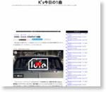 SSWB / D.A.N. (TEMPEST 収録) | K's今日の1曲 - おすすめ洋楽・邦楽レビュー&ライブレポ・セトリ情報サイト