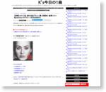 【速報】2017年・第59回グラミー賞、受賞者・結果リスト