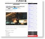 PUNKSPRING 2017@幕張メッセ(The Offspring、Bad Religion、NOFX 他) 感想&セットリスト