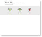 フジロック2017 セットリストまとめ 初日編 #fujirock