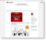 自然を愛する繊細な日本人が誇るべき「木漏れ日」という言葉。英語には該当する言葉がない! - ICHIROYAのブログ