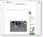 こういうタイトルの記事を毛嫌いしないほうが良い10個の理由 - ICHIROYAのブログ