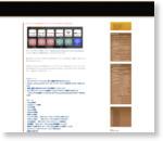 ブックマークレットをまとめたブックマークレット for iPhone / iPod touch - sarusaruworld lab - Web Lab