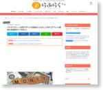 スマホ・タブレット対応でサイトの収益はこんなに上がる!【Adsesne公式ブログ参照】