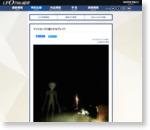 アメリカ/ゴミ漁りするグレイ? | 映画「UFO学園の秘密」公式サイト