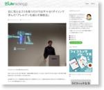 目に見えるゴミを吸うだけでは不十分!ダイソンで学んだ「アレルゲンを減らす掃除法」 | Lifehacking.jp