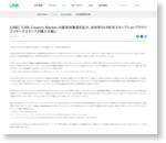 【LINE】「LINE Creators Market」の販売対象国を拡大、全世界のLINE内スタンプショップでクリエイターズスタンプが購入可能に