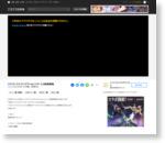 ドラゴンクエストⅩTV ver.3 #1 3.0後期情報 - 2015/06/09 21:00開始 - ニコニコ生放送