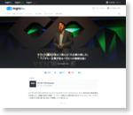 ヤフー川邊氏があえて教える「大企業の倒し方」 ベンチャー企業が取るべき3つの戦略を説く