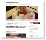 T@ka.の食べ飲み歩きメモ(ブログ版) : 【渋谷】渋谷発酵所鍛冶二丁渋谷店(ダイニングバー) とろけるクアトロフォルマッジョピッツァにはちみつはベストマッチ