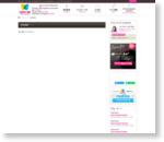 採用情報 | LOVE FM - 76.1MHz FM RADIO STATION