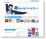 Pontaスピードくじ!!|ローソン