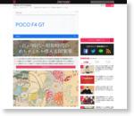 おぉこれすごい!明治時代の美しい図案コレクションが無料ダウンロードできるよ – Japaaan 日本の文化と今をつなぐウェブマガジン