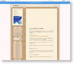 php_pgsql.dllの問題が出たらPathを確認する : </mahopuro>