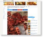 【援助要請】山形県沖地震で酒造が被災し10000本以上破損 / 社員給料支払と復旧のため「大吟醸など6本を格安販売」