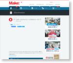 Make: Japan |   ゲームボーイとジャパニーノでカオシレーター?