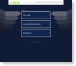 幕張チャレンジトライアスロンフェスタ 2016年6月18-19日 千葉市美浜区幕張海岸(QVCマリンフィールド付近)にて開催 – Makuhari Challenge Triathlon Festa