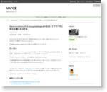 GeoLocationAPIとGoogleMapsAPIを使ってブラウザに現在位置を表示する - MAPO堂