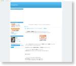 でじたるグラス:So-netブログ