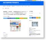 徹底解説! 楽天銀行 | 【M】マネーの作法