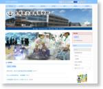 Q&A of 宮城県水産高等学校