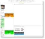 ケイタイ達人ブロガーの先輩方のBlog最新更新情報に3ブログを追加しました。