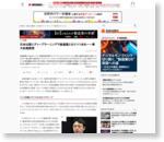 日本は既にディープラーニングで後進国となりつつある――東大松尾教授 (1/2)