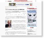 プロトラブズ日本法人社長の今井氏、日本市場開拓を強化