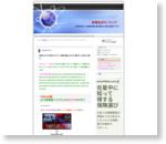 比較2013' 目に優しい液晶モニタ・液晶ディスプレイの性能とおすすめ【23インチ】新製品11機種のランキング(Windows/ Mac)/疲れにくいPCパソコン、仕事向け、動画・ゲーム向けのISPタイプLED液晶ディスプレイ:ナナオ FORIS FS2333 EV2336WY ASUS VS229H-P, イイヤマ ProLite X2377HDS-B1 XB2380HS-B2 ASUS MX239H 三菱電機 Diamondcrysta WIDE など: モノマニア