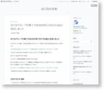 ADODB.Streamを使った文字コードの取り扱い (2) - Ci.nsIZIGOROu - Mozilla 拡張機能勉強会