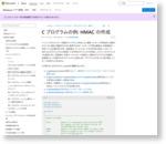 Example C Program: Creating an HMAC (Windows)