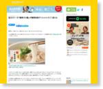 糖質制限マニアに朗報! 紀文の「糖質0g麺」がすごい使える : blog @narumi