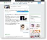 コミックナタリー - 「ホットロード」春山役は三代目J Soul Brothers登坂広臣