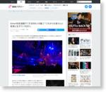 Aimer初武道館で1万3000人を魅了「これからも皆さんと音楽と生きていきます」 - 音楽ナタリー