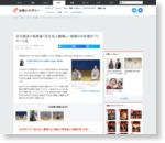 立川談志×桂枝雀「花王名人劇場」一夜限りの共演がパッケージ化