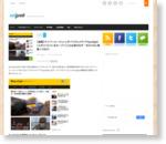 【速報】サイバーエージェントがバイラルメディアSpotlight(スポットライト)をオープン!これは伸びるぞ…今のうちに株買っておけ! | 面白ニュース!netgeek