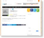 大量のパクリTwitterBOTで荒稼ぎしている業者がバイラルメディアBUZZNEWS運営のWebTechAsiaであることが判明 | netgeek
