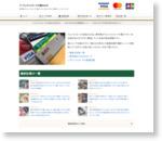 キャッシング・カードローンなら消費者金融の【プロミス】公式サイト